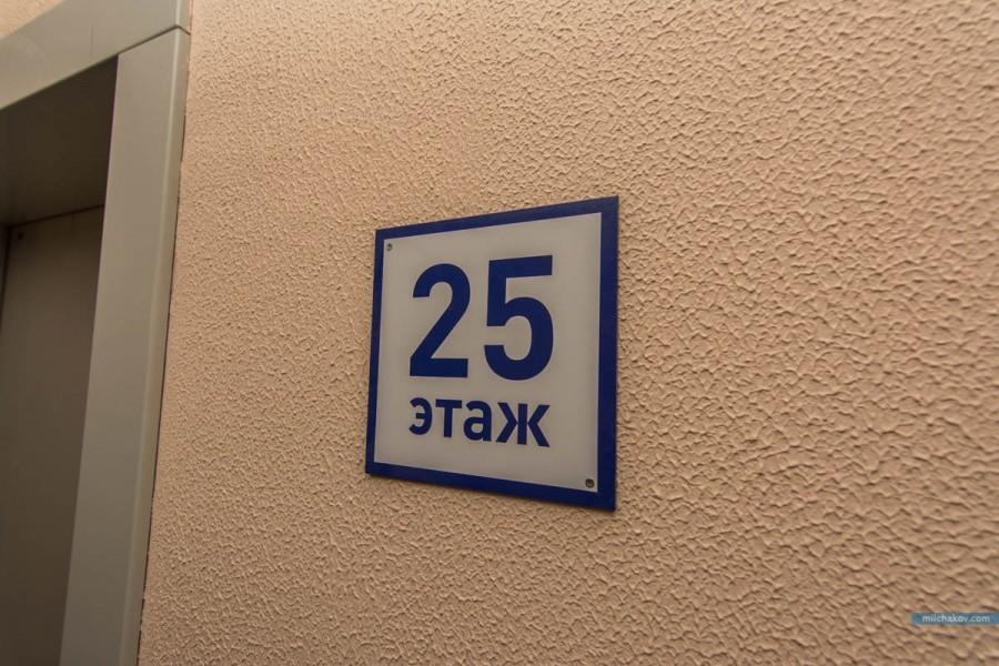 Квартиры в Грибоедовском