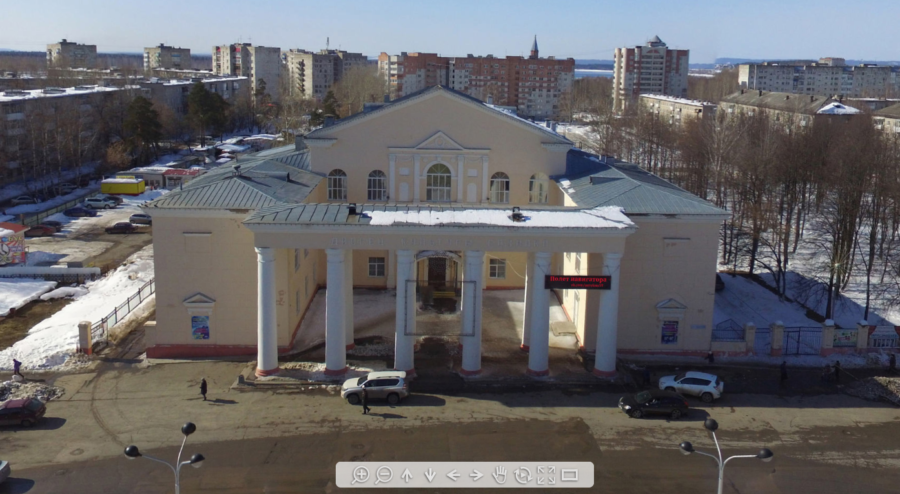 Гознак_Краснокамск