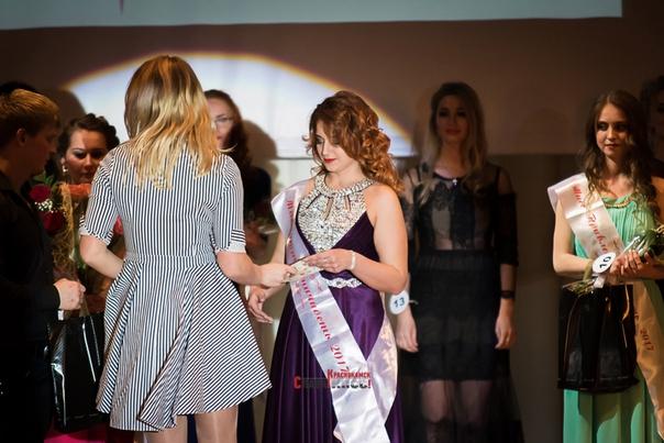Мисс Краснокамск -2017